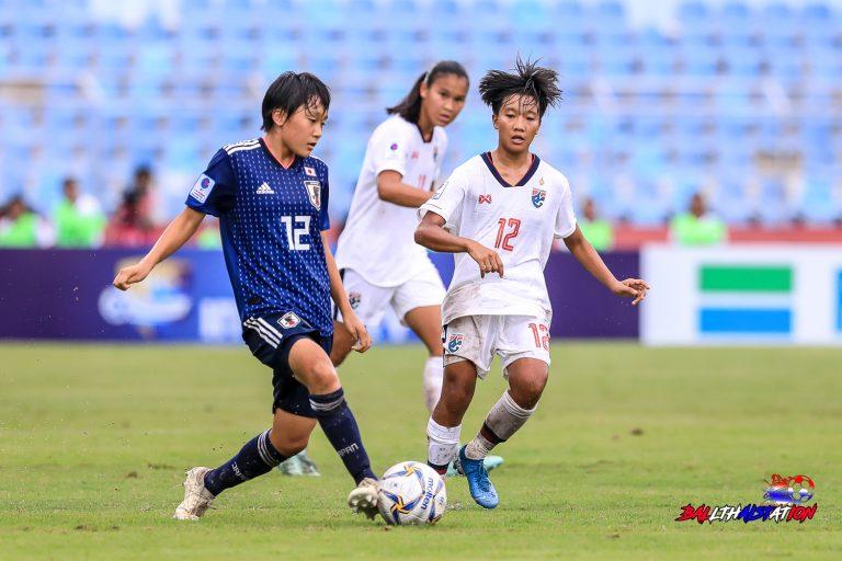ไทยพ่ายญี่ปุ่นร่วงรอบแรก บอลหญิง U16