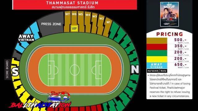 แฟนคลั่งชมเกมไทยฉะเวียดนามเผยตั๋วผีราคาพุ่ง10เท่า