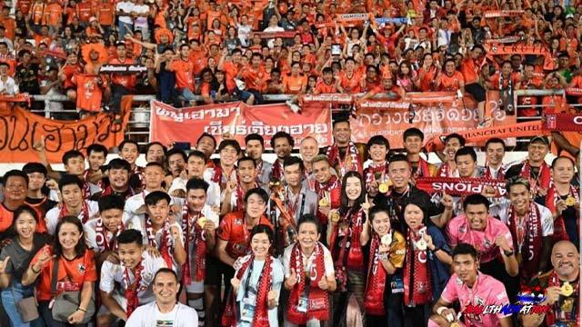 """""""เอเอฟซี"""" ร่วมแสดงความยินดีกับเชียงราย ยูไนเต็ดคว้าแชมป์ไทยลีก 2019"""