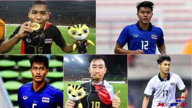 5นักเตะ! ลุ้นติดทีมชาติไทยศึกซีเกมส์ 2019 ที่ฟิลิปปินส์