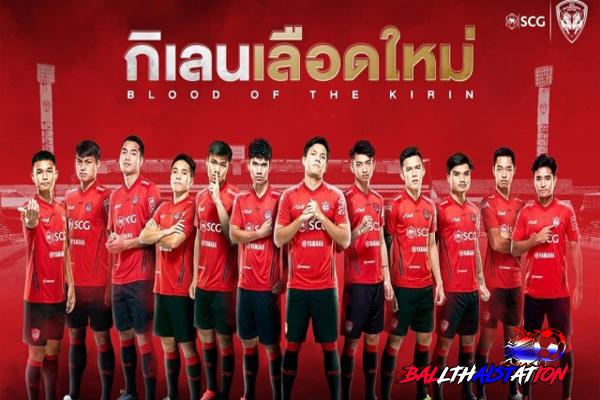 """""""เมืองทองยูไนเต็ด"""" เปิดตัวแข้งดาวรุ่งพร้อมลุยไทยลีก 2020"""