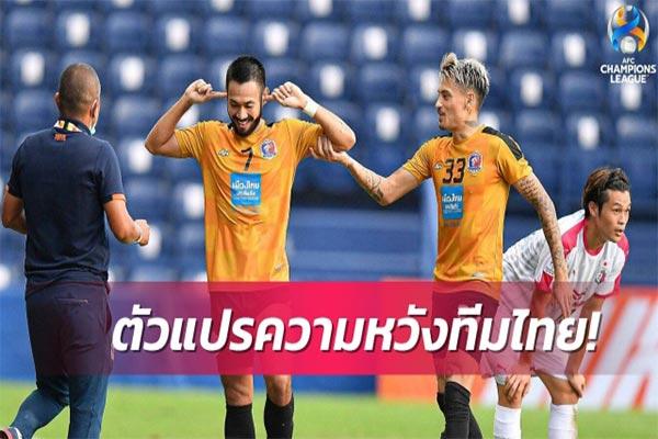 เหลือ 7 ที่นั่ง ท่าเรือ ตัวแปรความหวังส่งทีมไทยเข้ารอบ